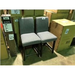 PAIR OF GREY HIGH BACK CHAIRS MODEL IF-CHS257