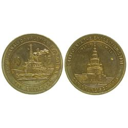 Panama Canal So-Called Dollar (HK 416)