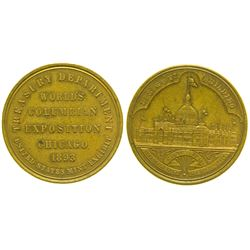 Columbian Exposition So-Called Dollar (HK 155)