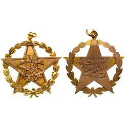 Sacred Heart Academy Graduation Medal