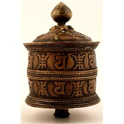 Copper/Brass Spiritual Tibetan Buddhism Prayer Wheels w/ Scrolls