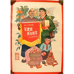 7 Different Mao Cultural Revolution Posters