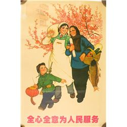 7 Mao Cultural Revolution Posters
