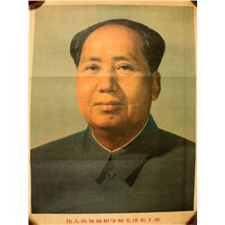 Color Chairman Mao Propaganda Poster