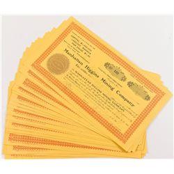 Manhattan Higgins Mining Stock Certificates (23)