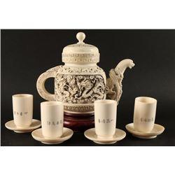 Pre Ban Antique Ivory Teapot