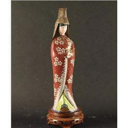 Antique Chinese Figurine