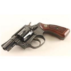 Smith & Wesson 31-1 .32 S&W Long SN H124463