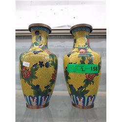 Pair of Vintage Cloisonné Vases