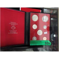 1971 Royal Canadian Mint Specimen Set.