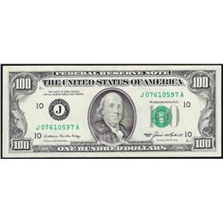 1985 $100 Federal Reserve Note