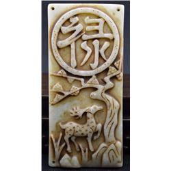Antique Jade Hand Carved Plate