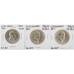 Set of (3) 1936-P/D/S Cincinnati Music Center Commemorative Half Dollar Coins
