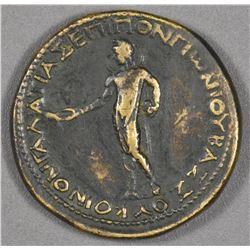 Galatia. Trajan. 98-117 AD. AE 33mm