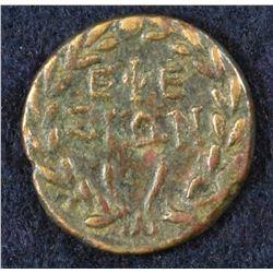 Ionia, Ephesus. Antonine Era, 138-192 AD. AE 24mm