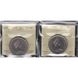 Lot of Two 1975 & 1976 Nickel Dollars
