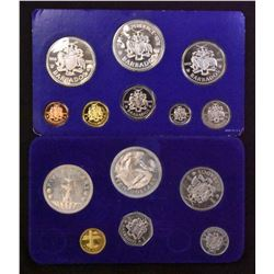 Bahamas Proof Sets, 1976 - Lot of 2