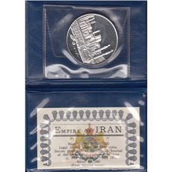 Empire of Iran, 100 Rials Silver Proof Coin