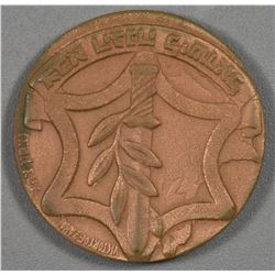 Israel 1967 Bronze Medal - Liberation of Jerusalem - 6 Days War - Dayan & Rabin