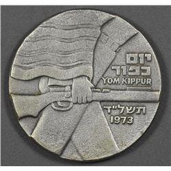 Israel Yom Kippur War Sterling Silver Medal, 1973