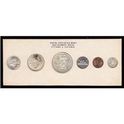 Royal Canadian Mint Coin Set, 1958