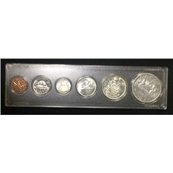 Royal Canadian Mint Coin Set, 1965