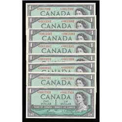 Bank of Canada $1, 1954 Replacement Notes - Lot of 8