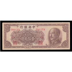 China 1000000 GOLD YUAN, 1949