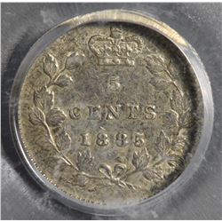 1885 Five Cents