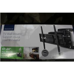 """47-80"""" FULL MOTION WALL MOUNT TV STAND"""