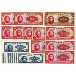 Bank of China 1940 Issues and Central Bank of China 1947 Issued Banknote.