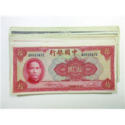 "Bank of China, 1940 ""Chungking"" Banknote Assortment."