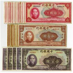 Bank of China, 1940 Banknote Assortment.