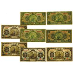 Bank of Communications, 1914 & 1927 Issue Assortment.