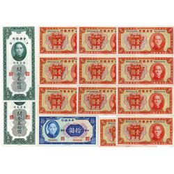 Central Bank of China ca.1930-40 Banknote Assortment.