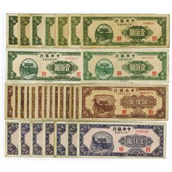 Central Bank of China ca.1945-47 Banknote Assortment.