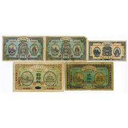 Market Stabilization Currency Bureau, 1915 to 1924 Copper Coin Issue Banknote Assortment.