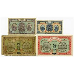 Market Stabilization Currency Bureau, 1915-23 Copper Coin Issue Banknote Assortment.