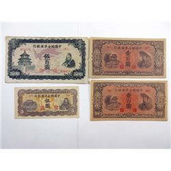 Chinese and Japanese Puppet Bank Banknote Assortment, ca.1930-1940's.