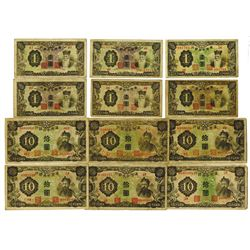 Central Bank of Manchukuo ND 1937 to 1944 Banknote assortment.