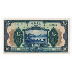 Chinese Italian Banking Corp., 1921 Issue Banknote.