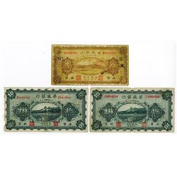 "Sino-Scandinavian Bank, 1922 ""Peking"" Banknote Issue Trio."