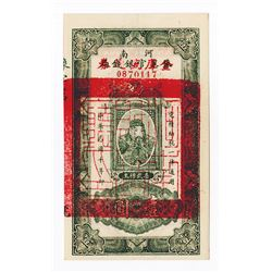 Honan Province Treasury, 1920's No Date Provisional Issue.