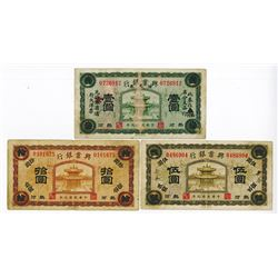 Hsing Yeh Bank of Jehol, 1923 Issue Banknote Trio.
