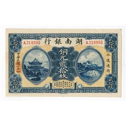 "Hunan Bank, 1917 ""Changsha"" Issue Banknote.."