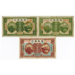 "Hunan Bank, 1917 ""Changsha"" Trio."