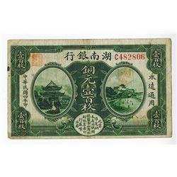 Hunan Provincial Bank, 1915 Issue Banknote.