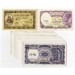 Arab Republic of Egypt and Egyptian Currency Note Banknote Assortment.