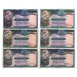 Hong Kong & Shanghai Banking Corporation, 1941 to 1958 Issue Banknote Assortment.