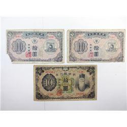 Korea Banknote Assortment, ca.1919-1940's.